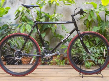 trek-single_track-970-01-web